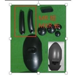 Hátsó sárvédő készlet MR1 /...